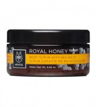 1448985169APIVITA_ROYAL_HONEY_Piling_za_tijelo_s_morskom_soli_16347023844718
