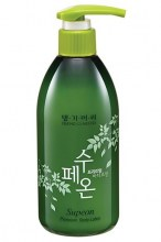 DAENG GI MEORI Supeon Premium Body Lotion.800x600w