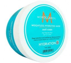 Moroccan-Oil-Weightless-Hydrating-Mask-Review-1