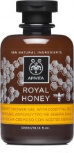 apivita-royal-honey-creamy-shower-gel-300ml